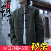 Chinese wind old coarse men's costume cotton long sleeved jacket Chinese shirt shirt shirt lay