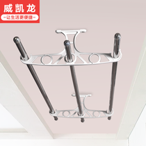 Balcony Fixed Double-rod Clothes Hanger Coarsened Solid Aluminum Alloy Fixed Clothes Hanger Base Top-mounted Bracket