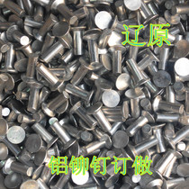 Flat cone head Aluminum Rivet m4m5m6m8 solid sunk head aluminum rivet sinking head semi-hollow aluminum rivet Factory Direct Sales