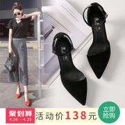 In the spring of 2017 female shoes shoes new female Korean students with high heels all-match coarse size shoes.