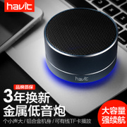 Havit/ Hewitt M8 wireless Bluetooth Speaker computer bass cannon household mini portable audio
