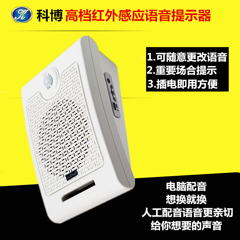 category:Alarm host,productName:Apple Huawei mobile phone anti-theft