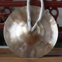 Copper cymbals large cymbals cymbals ringing bronze gongs and drums cymbals cymbals 15-41 cm military drum straw hat head waist drum cymbals