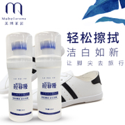 Small white shoes, a special cleaning agent cleaning agent white cleaning shoes, white shoes, shoes, shoes, shoes, shoes
