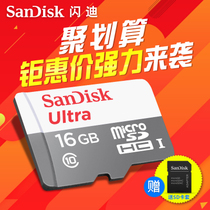SanDisk memory card tf card 16g Class10 16g high-speed mobile phone memory card Huawei micro sd card storage