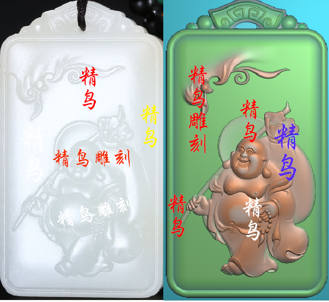 JDP gray scale picture BMP white jade relief picture Bat Bag Buddha brand B1 Fu in front of us