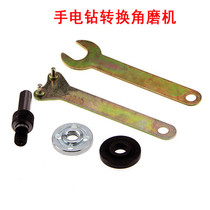 Electric drill variable Angle Grinder Corner grinding conversion Connection Rod cutting polishing grinding pistol drilling variable angle Grinding
