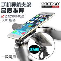 Snow Dragon Bicycle mobile phone rack Mountain road car rotating mobile phone bracket navigation card seat riding equipment accessories