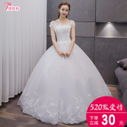 The bride wedding dress in the spring of 2017 new Korean Qi word size bride wedding wedding women shoulder