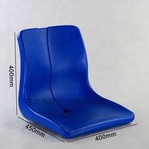 For Hong Kong Macao and Taiwan stadiums and chairs bleachers and chairs games seat stadium stool surface hollow blow molding training chair