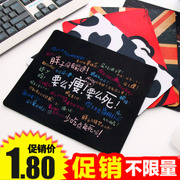 Creative personality computer cartoon mouse pad small lovely thick LOL game office household mouse pad
