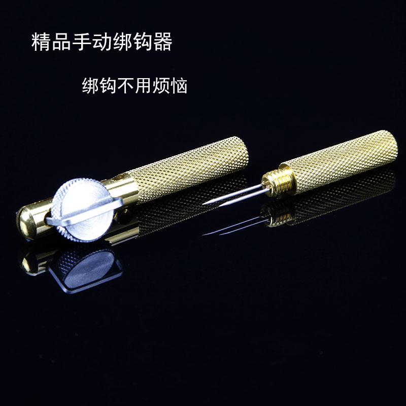 Old Fisherman's New Kind of Hook-binding Device Manual Hook-binding Device with Knotter Fishing Equipments and Fishing Equipments