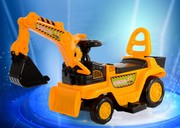 The utility model relates to a simulated children's excavator, a toy large-scale amusement park, a children's electric excavator, an excavator and an engineering vehicle