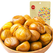 Tmall supermarket, Chinese flavor, chestnut kernels, 80g nuts, snacks, specialty chestnuts, cooked Gan, Jen snacks