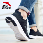 Anta Mens Running Shoes 2017 summer new sneakers mesh breathable shoes male leisure network damping