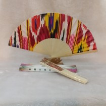 Xinjiang featured crafts Alice folding fan home and dance enthusiasts collection
