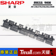 SHARP MX 261311 2628L 260831083508 U N guide board fixing bracket