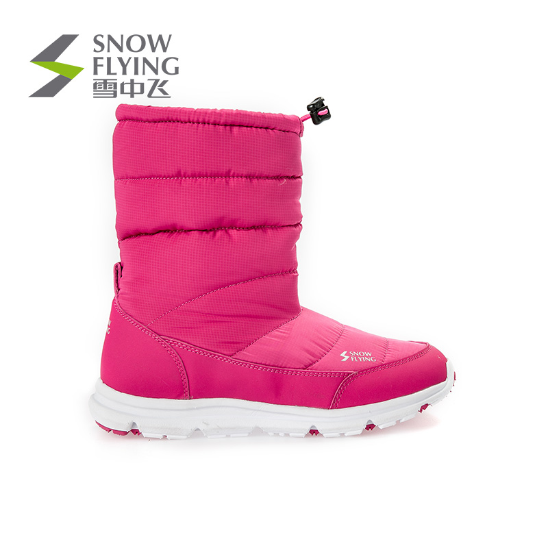 Winter Warm and Wear Resistant Mid-barrel Snow Shoes and Snow Boots