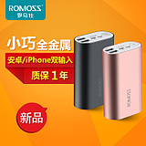 ROMOSS / Romashi all-metal rechargeable treasure portable portable 10000 mAh mobile phone power supply