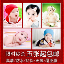 Cute Baby poster wedding house wall sticker pregnant women prepare pregnancy baby picture Picture Baby wall Chart big fetal photos