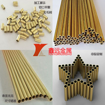 H62 Copper Tube capillary brass tube Outer diameter 1 2 3 4 5 6 7 8 9 10mm wall thickness 0.25 0.5