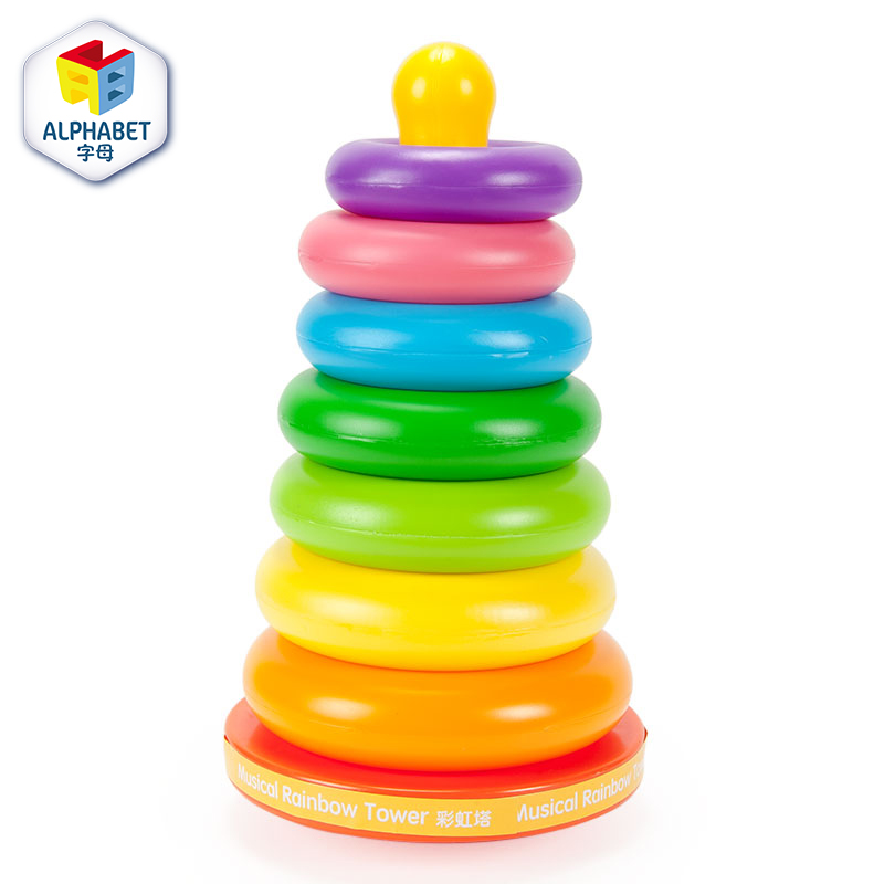 Letter Rainbow Tower Baby Overlapping Music Overlapping Rainbow Entrapment Column Baby Toy Children Toy Music Friends