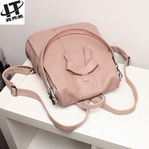 Leather Korean version of the cowhide soft leather casual fashion backpacks