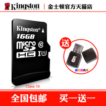 Kingston memory card tf Huawei mate7 P8 glory 6 p9 car recorder sd phone memory card 16g