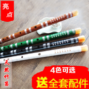 The flute shipping section color natural Pleioblastus F G flute beginner professional flute for children and adults