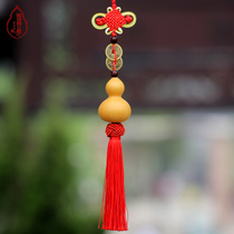 Natural hand twist and play with small gourd hangings Fengshui Baohulu Wudiqian China knot car hangings wholesale