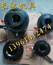 Specializing in the production of hydraulic bolt tensioner SYL-A Series Bolt Tensioner