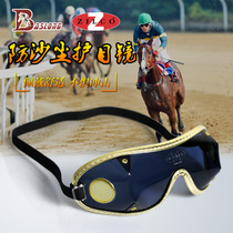 Horse racing goggles Zilco speed racing glasses horse riding equipment multi-color riding glasses eight feet dragon