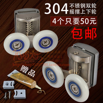 304 Non-embroidered steel glass door shower room pulley side hanging wheel up and down swing two-wheel roller crane 4
