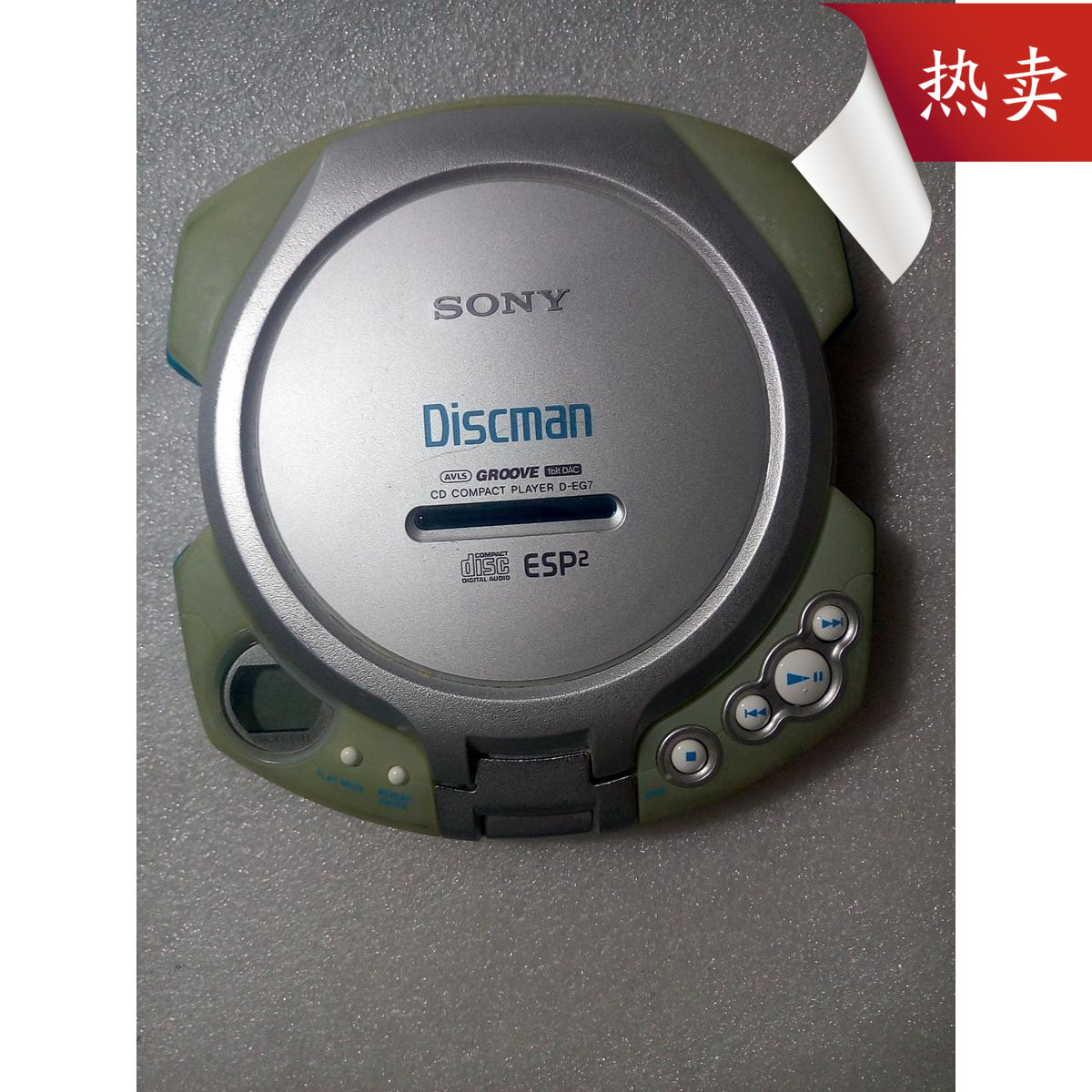 Original Sony high quality Walkman D-EG7 portable CD player subwoofer metal cover 1BIT decoding Original Sony high quality Walkman D-EG7 portable CD player subwoofer metal cover 1BIT decoding