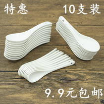 10 pieces of pure white bone china spoon coffee spoon spoon spoon spoon spoon spoon spoon spoon spoon spoon spoon
