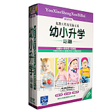 Baby young children literacy young convergence teaching disc DVD primary school phonetic alphabet english English dvd disc