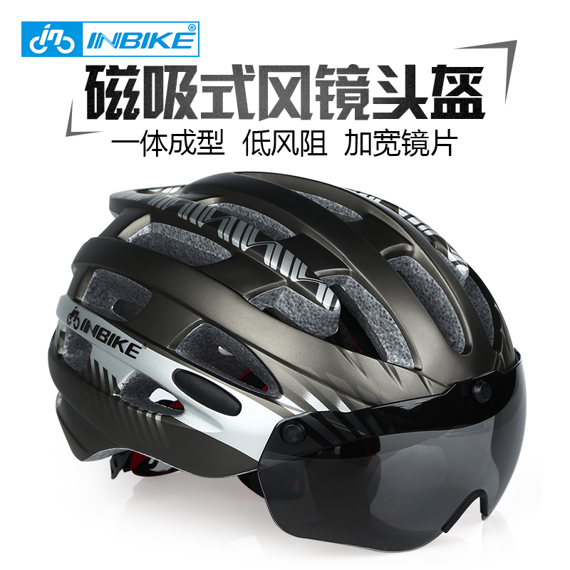 INBIKE Cycling Helmet Glasses Goggles One Men and Women Merida Mountain Bike Equipment Safety Hat
