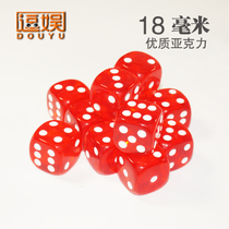 18 mm Large boson sieve Crystal dice digital color points acrylic transparent dice Red nightclub