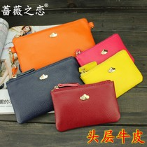 Rose's Love Leather Leather Bag Mini Leather Clutch Small wallet Coin bag Mobile phone bag Key case