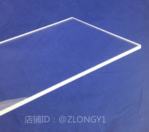 200-400MM-5MM thick plastic plate made for cutting and engraving