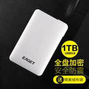 Eaget mobile hard disk 1t full encryption USB3.0 high speed shock security slim mobile hard drive 2.5 inches