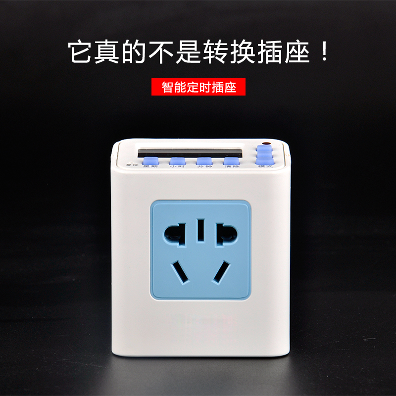 Home automatic can be scheduled to cycle intelligent time switch electric car automatic power off countdown timer socket