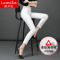 Lumi Lac cashmere thickened white jeans fall winter women slim slim nine feet pencil pants pants size