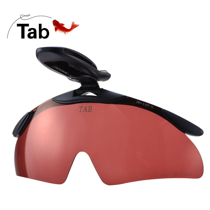 Tab fishing glasses special for viewing and drifting clarification night fishing night vision to blue light jacket polarizing glasses fishing glasses clip