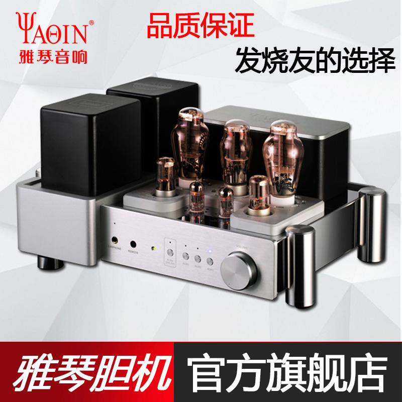 [The goods stop production and no stock] Yaqin MC-300C Tube Amplifier Power Amplifier HiFi HiFi Amplifier 300B Single-ended spike