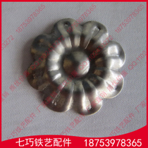 Small disc diameter 60mm iron accessories wholesale iron flower leaves stamped flower leaves iron fence gate flowers.