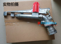 2 inch 40PY2H rocker nozzle alloy inner teeth controllable 360 degree rotating nozzle DN50 remote spray Gun irrigation