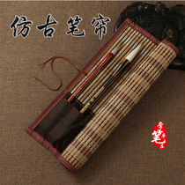 Pen Curtain pen Brush storage Curtain Brush pen Roll brush Bamboo Roll pen bag protection brush with bag bag