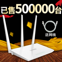 Tenda F3 fiber wireless router through the wall Wang mini-router home broadband high-speed wifi stability through the wall