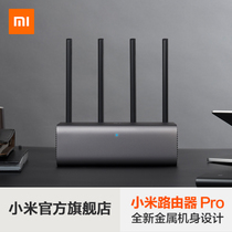 Millet router Pro Wireless Gigabit Ethernet family stability through four high speed WiFi antenna routing